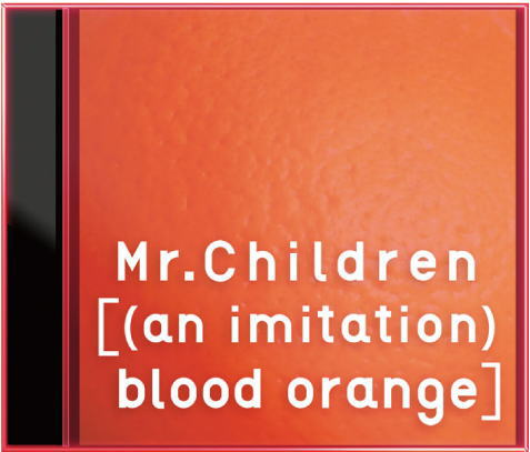 New Album「(an imitation) blood orange」